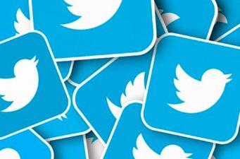 perfiles de empresa de Twitter
